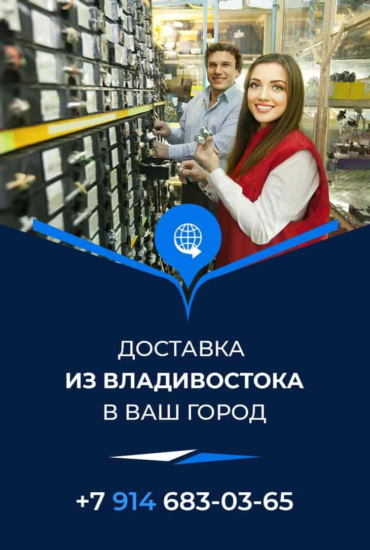 Склад Майхонг Трейдинг в городе Владивостоке
